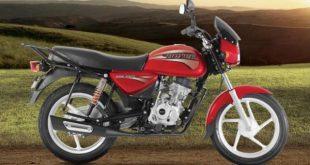 Bajaj Motosiklet Satış Bayiliği Veriyor