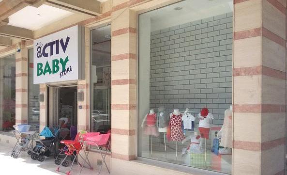 Activ-Baby-Store-Bayilik