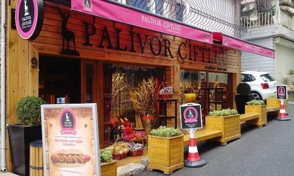 Palivor Ciftligi Cafe